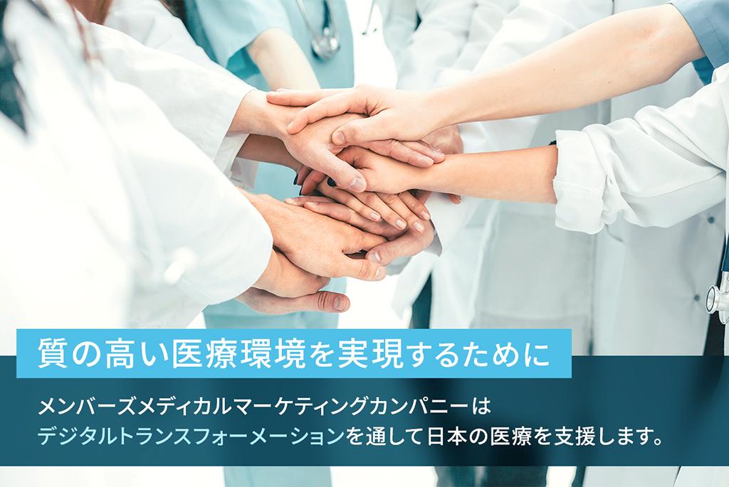 医療 関係 の 仕事